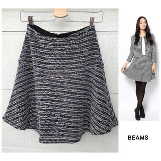 ビームス(BEAMS)のビームス ライト ジャージ ツイード フレア ひざ上丈 スカート ミニスカート(ミニスカート)