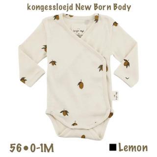 コドモビームス(こどもビームス)のkongessloejd 新生児ボディー ◾️レモン 56・0-1M(肌着/下着)