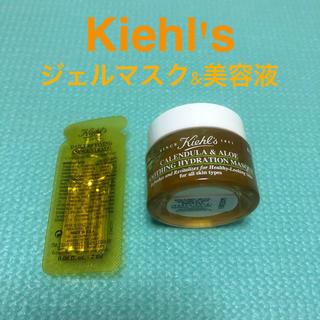 キールズ(Kiehl's)のKiehl's サンプルセット (マスク&美容液)(サンプル/トライアルキット)