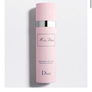 Dior - ミス ディオール ボディスプレー