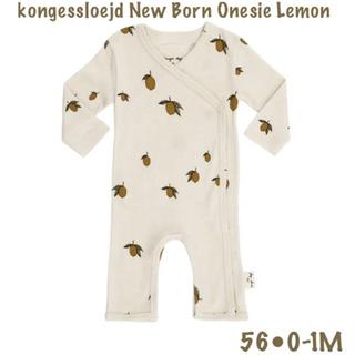 コドモビームス(こどもビームス)のkongessloejd 新生児肌着・オールインワン ◾️レモン 56・0-1M(ロンパース)