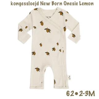 コドモビームス(こどもビームス)のkongessloejd 新生児肌着・オールインワン ◾️レモン 62・2-3M(ロンパース)