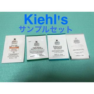 キールズ(Kiehl's)のKiehl's サンプルセット(サンプル/トライアルキット)