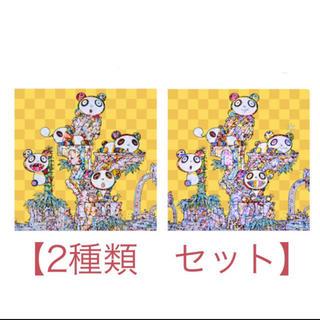 村上隆 パンダポスター 2種セット 子パンダ子パンダ パンダ子パンダパンダ(版画)