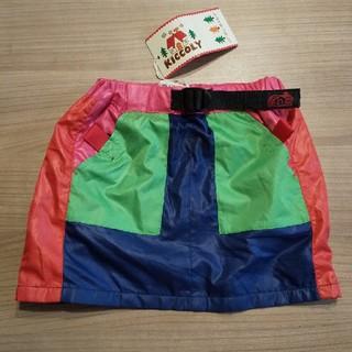 【新品】kiccoly 100cm スカート アウトドア 森ガール