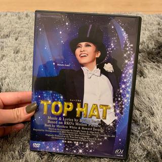 宙組 梅田芸術劇場公演 ミュージカル TOP HAT(舞台/ミュージカル)