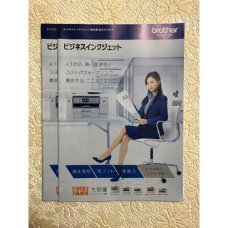 ブラザー(brother)の小島瑠璃子 brother カタログ パンフレット 非売品 2点セット(女性タレント)