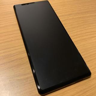 SONY - Sony Xperia 1 ブラック Simフリー SoftBank 中古美品