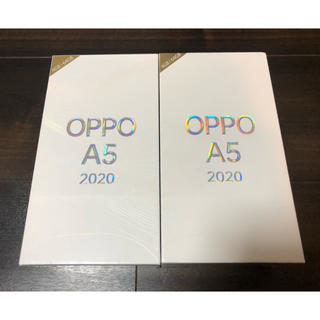 ANDROID - 【新品未開封・2個セット】Oppo a5 2020 グリーン&ブルー