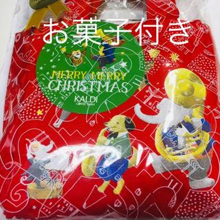 カルディ(KALDI)のカルディ クリスマス ミニバッグ・お菓子セット(菓子/デザート)