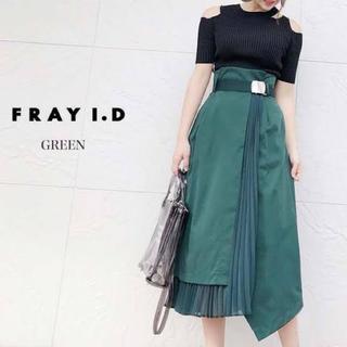 FRAY I.D - フレイアイディー プリーツコンビスカート
