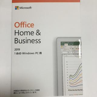 マイクロソフト(Microsoft)のOffice 2019 新品未開封(PC周辺機器)