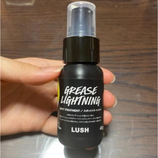 ラッシュ(LUSH)のLUSH 艶肌ドロップ(美容液)