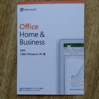 マイクロソフト(Microsoft)のoffice 2019(PC周辺機器)