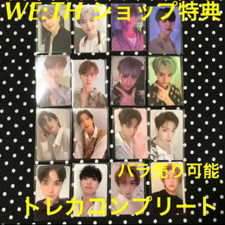 PENTAGON WE:TH 韓国CDショップ購入特典 トレカ(アイドルグッズ)