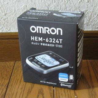オムロン(OMRON)の新品未開封 オムロン 手首式血圧計 HEM-6324T 最上位機種!(その他)