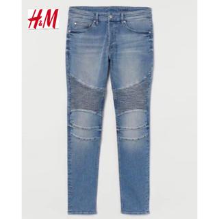 エイチアンドエム(H&M)の新品 安値 H&M BALMAINモデル バイカーデニム S(デニム/ジーンズ)