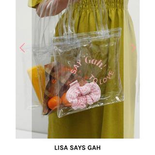 エディットフォールル(EDIT.FOR LULU)の新品未使用 lisa says gah  クリアバッグ(トートバッグ)