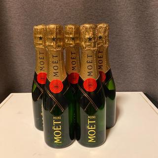 モエエシャンドン(MOËT & CHANDON)のMOET&CHANDON モエシャンドン 200ml ミニボトル新品5本(シャンパン/スパークリングワイン)