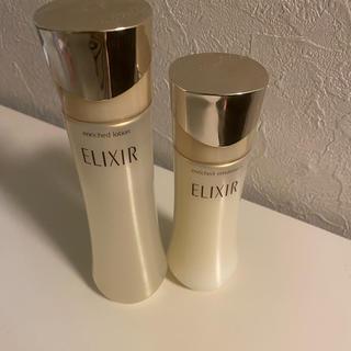 ELIXIR - エリクシールエンリッチドローション化粧水 エマルジョン乳液セット