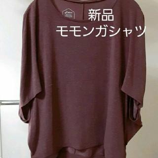 asics - 新品 アシックス asics モモンガシャツ エンジ Mサイズ