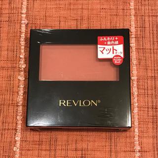 レブロン(REVLON)の【新品】レブロン チーク マットパウダーブラッシュ 108(チーク)