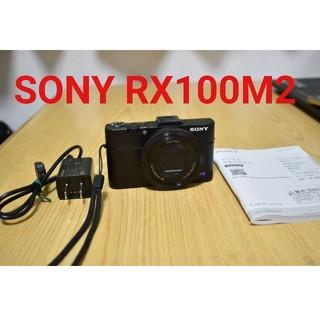 SONY - 【良品完動品】SONY ソニー RX100M2