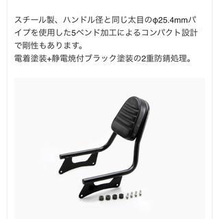 【美品】レブル250/500ハリケーンバックレスト キットセット