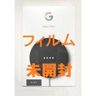 Google NEST MINI CHARCOAL(ほぼ黒) スマートスピーカー(スピーカー)