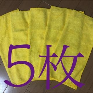 コストコ(コストコ)のコストコ マイクロファイバータオル 5枚(洗車・リペア用品)