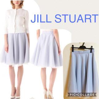 ジルスチュアート(JILLSTUART)のクリスタルチュールスカート(ひざ丈スカート)