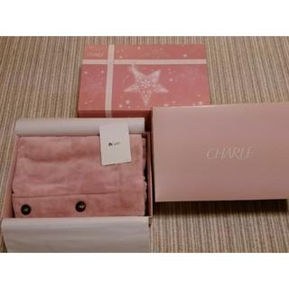 シャルレ(シャルレ)の新品 シャルレ ひざかけ  ピンク ブランケット(毛布)