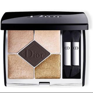 Dior - ディオール サンクルールクチュール 539