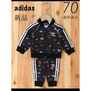アディダス(adidas)のアディダス 新品 セットアップ ジャージ  70 トラックスーツ 上下(その他)