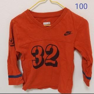NIKE - 長袖Tシャツ NIKE 100 オレンジ色
