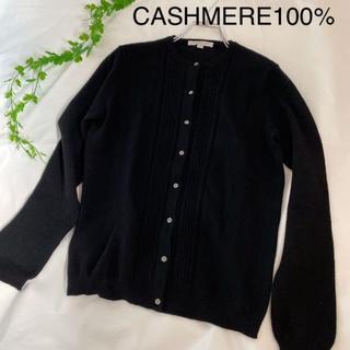 UNIQLO - 【ユニクロ】カシミヤ100% ニット カーディガン 長袖 ブラック M カシミア