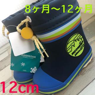 MOONSTAR  - MOONSTAR  ラバーブーツ レインブーツ 長靴