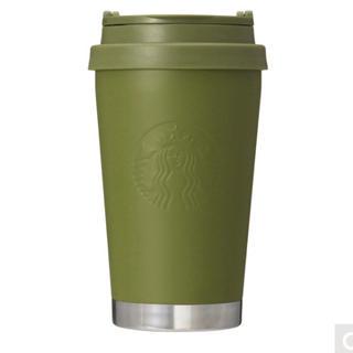 Starbucks Coffee - スターバックス ToGo タンブラー マットカーキ