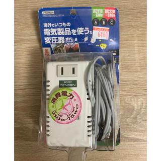 ヤザワコーポレーション(Yazawa)の全世界対応 変圧器 海外旅行用 HTD240V1200W YAZAWA(変圧器/アダプター)