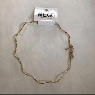 WEGO - うねうねチョーカー ネックレス