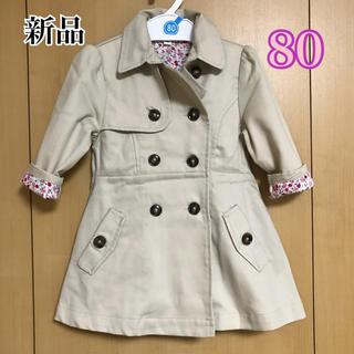 西松屋 - 【新品】トレンチコート  80 ベージュ 女の子