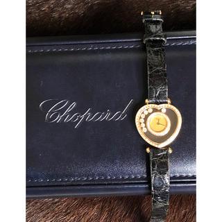 ショパール Chopard ハッピーダイヤモンド K18YG無垢 ハート型