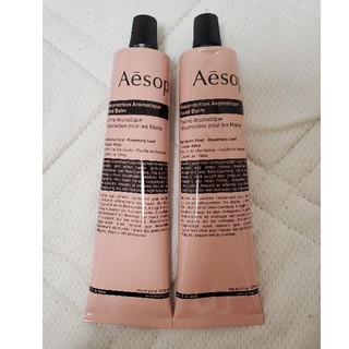 Aesop - AESOPイソップレスレクションハンドバーム75ml 2本