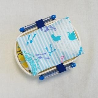 入園入学 保冷剤ケース付ランチベルト 女の子 ボーダー ブルー お弁当グッズ(外出用品)