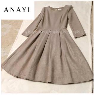 ANAYI - ANAYI グレンチェックワンピース