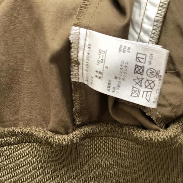 lovetoxic(ラブトキシック)のMA-1ブルゾン ラブトキシックSサイズ キッズ/ベビー/マタニティのキッズ服女の子用(90cm~)(ジャケット/上着)の商品写真
