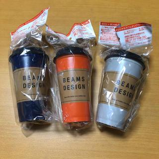 ビームス(BEAMS)の新品 未使用 非売品 BEAMS タンブラー 3本(タンブラー)
