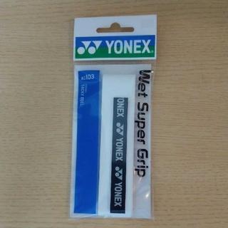 ヨネックス(YONEX)の【新品未使用】YONEX テニスグリップテープ白1本(その他)