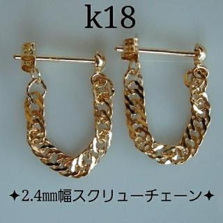 みぃちゃん様専用 k18ピアス フープピアス シル925  ネックレス(ネックレス)