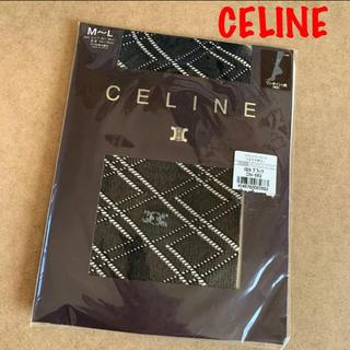 セリーヌ(celine)の新品未開封❣️ CELINE ブラゾンアーガイル タイツ ブラック M〜L(タイツ/ストッキング)